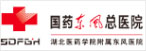 國(guo)藥東風總(zong)醫院(yuan)