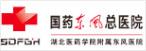國藥(yao)東風總(zong)醫(yi)院