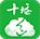 雲上十(shi)堰