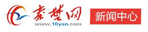 秦楚网新闻中心